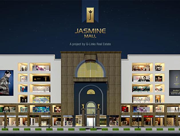 graphic-brand-design-web-designer-hiline-lahore-pakistan-jasmine-mall-featured-updated